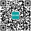 微信二维码-上海胜华电缆集团有限公司电线电缆厂家